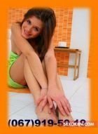 Уля - классический массаж от проститутки - 500 грн. в час