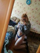 Елена, 21 лет — эротический массаж пениса