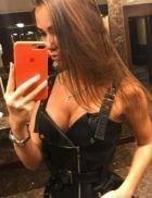 Катя, 22 лет — услуги госпожи