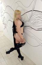 Соня, тел. 380502596969 - проститутка, круглосуточный выезд
