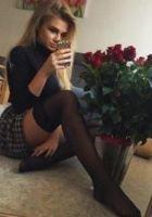 Аля, 19 лет — госпожа-страпонесса